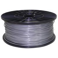 China 3d printer filament ABS 1.75mm 1kg Silver wholesale