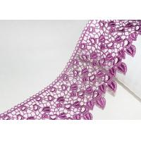 China Pink Guipure Embroidered Lace Trims With Heart-shaped African Cord Lace Design wholesale