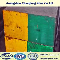 China AISI420 / DIN1.2083 / GB4Cr13 Stainless Steel Plate With High Hardness And Wear Resistance wholesale