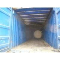 China Blue Second Hand 40 Foot Open Top Container Volume 65.9 Cbm 12.19m Length wholesale