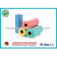 Buy cheap Car Multi Purpose Cleaning Wipes from wholesalers