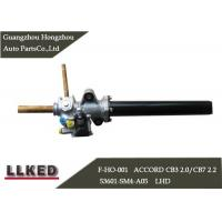 China Steering Gear Rack And Pinion Advance Auto Parts 53601sm4a05 For Honda Accord CB3 on sale