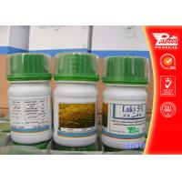 China 103055-07-8 Lufenuron 5% EC Plant Pesticides For Maize / Vegetables / Cotton wholesale