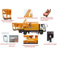 China Mobile Concrete Batching with Double - shafts stirring system Incharge Hopper 800L wholesale