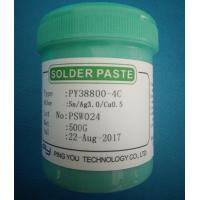 China Oubel 500g No Clean Lead Free Solder Paste For Screen Stencil Printing wholesale