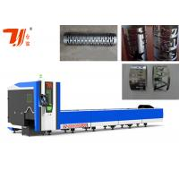 China Industrial 3D Laser Cutting Machine With Contactless Cutting Head wholesale