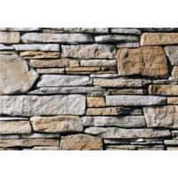 China Artificial Stone, Manmade Stone, Wall Cladding Stone Venner wholesale