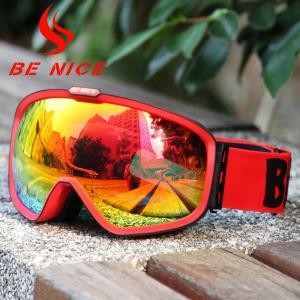 China Ski And Snowboard Goggles Mirror Lens wholesale