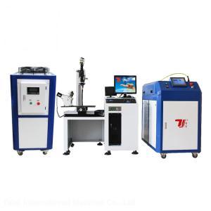 China 400W 2D 3D 4D Fiber Laser Welding Machine With 3P Refrigetion Power wholesale
