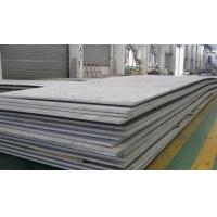 China Grade 410L Stainless Steel Plates Thickness 3.0 - 32.0mm NO.1 HR wholesale