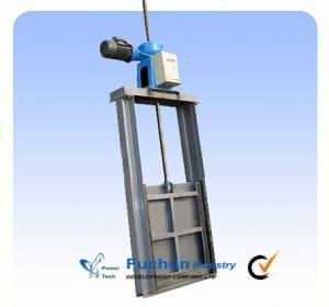 China Custom Cast Iron Industry Sluice Gate Auxiliary Equipment With Hoisting Device wholesale