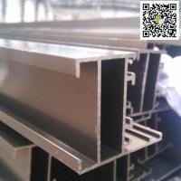 China champagne anodized aluminum extrusion profile for casement windows wholesale