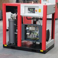 China Stationary Screw Type Air Compressor Energy Savings , Low Noise Air Compressor wholesale