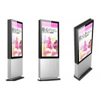 China High Definition Double Sided Display LCD Advertising Players wholesale