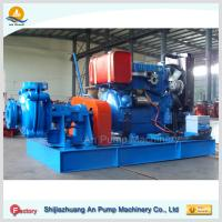 China 40 kw 3 inch rubber liner centrifugal slurry pump wholesale