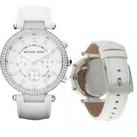 Quality Wholesale Michael Kors MK2277 Parker White Silver 38mm Ladies Chronograph Watch for sale