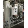 Buy cheap Carbon Molecular Sieve Nitrogen Generation , Industrial Psa Nitrogen Plant from wholesalers