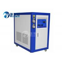 China Customized Air Cooled Water Chiller Microprocessor Control Pump Included wholesale