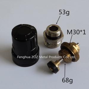 China radiant heating manifold thermostatic valves M30x1,5mm , Heating Manifold Circuit Balancing Valve on sale