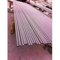 China ASTM B677 UNS N8904 Nickel Alloy Stainless Steel Seamless Tube UNS N08925 wholesale