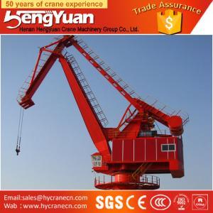 Widely used portal crane, 2000 ton ship-loader