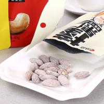 China Big Size Food Grade Ziplock Mylar Food Storage Bags Heat Seal For Coffee wholesale
