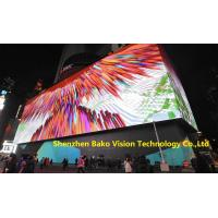 China P6.67 Outdoor Led Advertising Signs , High Brightness Video Billboard Advertising 1920Hz wholesale