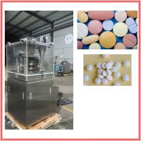 China Big Rotary Tablet Press Machine For Effervescent Tablet / Candy Food Grade Stainless Steel wholesale
