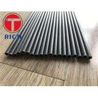 China Double / Single Wall Precision Steel Tube For Automobile JASO M 101-94 wholesale