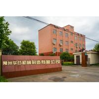Changzhou Hua Gu Mechanical Technology Co., LTD