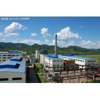 ANHUI ELITE INDUSTRIAL CO.,LTD