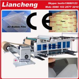 China Bubble film, EPE, paper, plastic etc PLC DC self cutting transfer paper wholesale