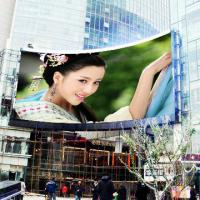China 1R1G1B 10mm SMD Curved LED Screen 6500K 160mm×160mm Vertical140° wholesale