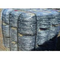 China ISO9001 Hot Dipped Galvanized Razor Barbed Wire For Fencing 1.5cm - 3cm wholesale