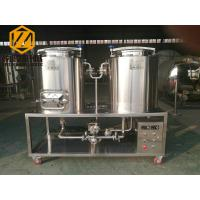 China 1HL Integrated Beer Making System Glycol Cooling Mini Size Fore Homebrewing on sale