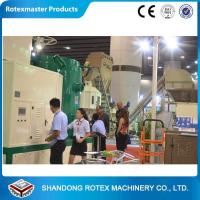 China Coal boiler drying system wood pellets burner 3800*1950*3130mm wholesale