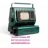 China shenzhen best Nature Gas Room Heaters Manufacturers on sale