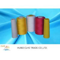 China High tenacity polyester sewing thread 30/3 3000y/cone on sale