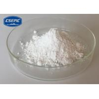 China REACH 9003 01 4  996 Carbomer in Cosmetics  Acrylates Copolymer High Viscosity wholesale