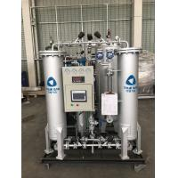 Wholesale Purity 99.5% Furance Protection PSA Nitrogen Plant , Output 100Nm3/h from china suppliers