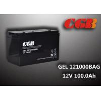 China 12 V 100ah Abs Plastic Energy Storage Battery , Non Spillable Slim Deep Cycle Battery wholesale