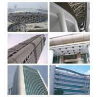 China Structural Glazing Curtain Wall Systems wholesale