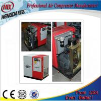 China Water - Cooling 13bar Screw Type Air Compressor Low Noise wholesale