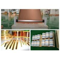 China Electrolytic Electrodeposited Copper Foil , 3 / 6 Inch ID Sheet Metal Copper wholesale