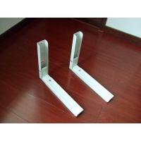 Buy cheap Microwave Oven Holder(Kitchen Accessaries) from wholesalers