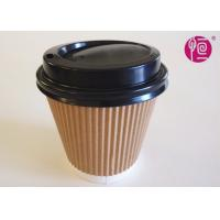 China Insulated 8oz, 12oz,16oz Ripple Corrugated Wall paper Cups with lids wholesale