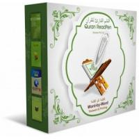 China New!!! 2012 Quran Reading Pen m9+ with word by word for Muslim!!! wholesale