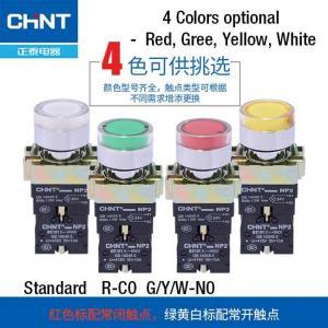 Flush Head Push Button Switch Illuminated , Push Button Light Switch Optional Color 12V 24V 110V 230V