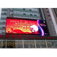 Quality Full Color Led Display Module P8 , Led Outdoor Display Board High Brightness for sale