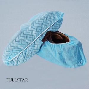 PP Non-Skid Shoe Cover (F-404)